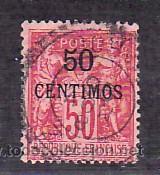 MARRUECOS 6 USADA, SELLO DE FRANCIA SOBRECARGADO 50 CENTIMOS, (Sellos - Extranjero - África - Marruecos)