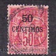 Sellos: MARRUECOS 6 USADA, SELLO DE FRANCIA SOBRECARGADO 50 CENTIMOS,. Lote 10815409