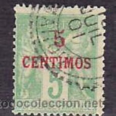 Sellos: MARRUECOS 2 USADA, SELLO DE FRANCIA SOBRECARGADO 5 CENTIMOS,. Lote 10815411