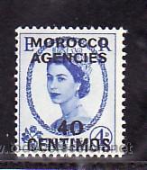 MARRUECOS - I ESPAÑOL 96 SIN CHARNELA, SOBRECARGADO SELLO DE GRAN BRETAÑA (Sellos - Extranjero - África - Marruecos)
