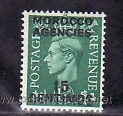 MARRUECOS - I ESPAÑOL 89 SIN CHARNELA, SOBRECARGADO SELLO DE GRAN BRETAÑA (Sellos - Extranjero - África - Marruecos)