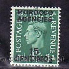 Sellos: MARRUECOS - I ESPAÑOL 89 SIN CHARNELA, SOBRECARGADO SELLO DE GRAN BRETAÑA. Lote 9435447