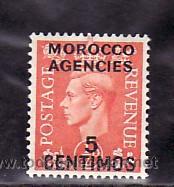 MARRUECOS - I ESPAÑOL 87 CON CHARNELA, SOBRECARGADO SELLO DE GRAN BRETAÑA (Sellos - Extranjero - África - Marruecos)