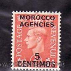 Sellos: MARRUECOS - I ESPAÑOL 87 CON CHARNELA, SOBRECARGADO SELLO DE GRAN BRETAÑA. Lote 9435475