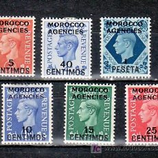 Sellos: MARRUECOS - I ESPAÑOL 87/92 CON CHARNELA, SOBRECARGADO SELLO DE GRAN BRETAÑA. Lote 101083915