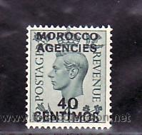 MARRUECOS - I ESPAÑOL 75 SIN GOMA, SOBRECARGADO SELLO DE GRAN BRETAÑA (Sellos - Extranjero - África - Marruecos)