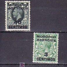Sellos: MARRUECOS - I ESPAÑOL 47/8 CON CHARNELA, SOBRECARGADO SELLO DE GRAN BRETAÑA. Lote 10436217