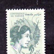 Sellos: MARRUECOS 425 CON CHARNELA, TELEFONO, . Lote 8313249