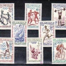 Sellos: MARRUECOS 413/20 CON CHARNELA, DEPORTE, OLIMPIADA, JUEGOS OLIMPICOS DE ROMA, . Lote 10102930