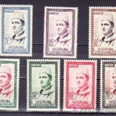 Sellos: MARRUECOS 362/8 SIN CHARNELA, MONARQUIA, MOHAMED V,. Lote 192736531