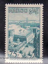 MARRUECOS 361 SIN CHARNELA, JARDIN OUDAIAS EN RABAT, (Sellos - Extranjero - África - Marruecos)
