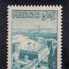 Sellos: MARRUECOS 361 SIN CHARNELA, JARDIN OUDAIAS EN RABAT,. Lote 236126175
