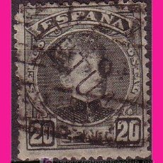 Sellos: MARRUECOS 1908 SELLOS DE ESPAÑA Nº 19 (O). Lote 9110375