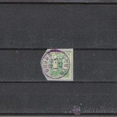 Sellos: MATASELLOS DE MARRUECOS FRANCES . Lote 13348765