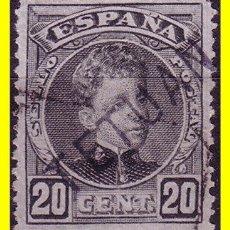 Sellos: MARRUECOS 1908 SELLOS DE ESPAÑA HABILITADOS Nº 19 (O). Lote 18752344