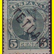 Sellos: MARRUECOS 1908 SELLOS DE ESPAÑA HABILITADOS Nº 16HI (O). Lote 18752424