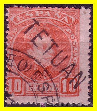 MARRUECOS 1908 SELLOS DE ESPAÑA HABILITADOS Nº 17HI (O) (Sellos - Extranjero - África - Marruecos)