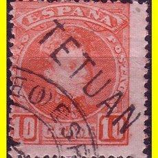 Sellos: MARRUECOS 1908 SELLOS DE ESPAÑA HABILITADOS Nº 17HI (O). Lote 18752441
