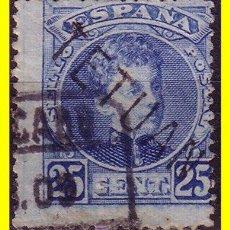 Sellos: MARRUECOS 1908 SELLOS DE ESPAÑA HABILITADOS Nº 20HI (O). Lote 18752474