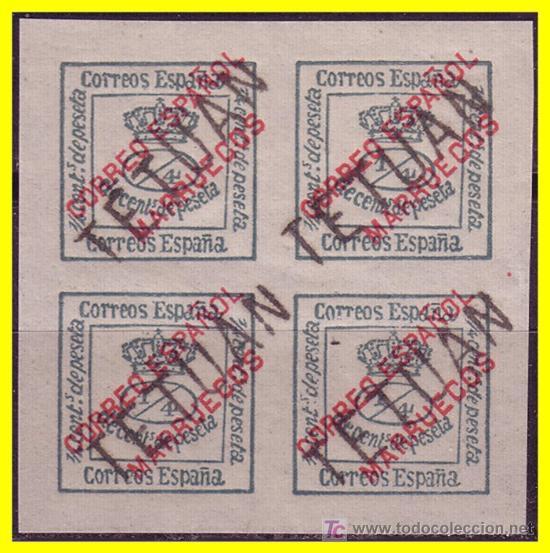 MARRUECOS 1908 SELLOS DE ESPAÑA HABILITADOS Nº 23HI * (Sellos - Extranjero - África - Marruecos)