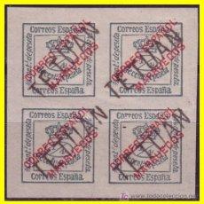 Sellos: MARRUECOS 1908 SELLOS DE ESPAÑA HABILITADOS Nº 23HI *. Lote 18752518