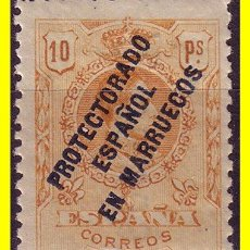 Sellos: MARRUECOS 1915 SELLOS DE ESPAÑA HABILITADOS Nº 55N * *. Lote 18753258