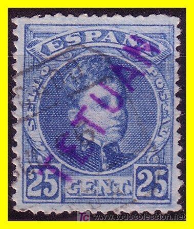 MARRUECOS 1908 SELLOS DE ESPAÑA HABILITADOS Nº 20HCC, TIPO I (O) (Sellos - Extranjero - África - Marruecos)