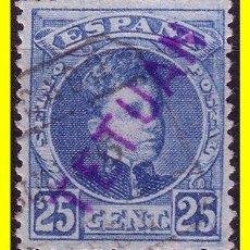 Sellos: MARRUECOS 1908 SELLOS DE ESPAÑA HABILITADOS Nº 20HCC, TIPO I (O). Lote 18758811