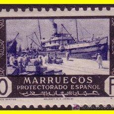 Sellos: MARRUECOS 1948 COMERCIO Nº 290 * *. Lote 18888087