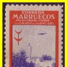 Francobolli: MARRUECOS 1948 PROTUBERCULOSOS Nº 296 * *. Lote 18888178