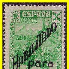 Sellos: MARRUECOS BENEFICENCIA 1941 HISTORIA DEL CORREO HABILITADOS CON NUEVO VALOR, EDIFIL Nº 17 * *. Lote 18899017