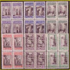 Sellos: TÁNGER BENEFICENCIA VISTAS DE TÁNGER, SERIE * * BLOQUES DE 4, LUJO. Lote 19229171