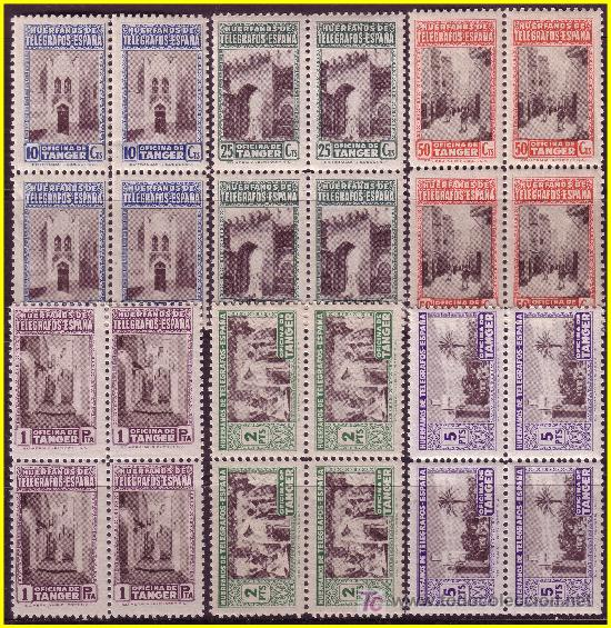 Sellos: TÁNGER Beneficencia Vistas de Tánger, serie * * Bloques de 4, lujo - Foto 2 - 19229171