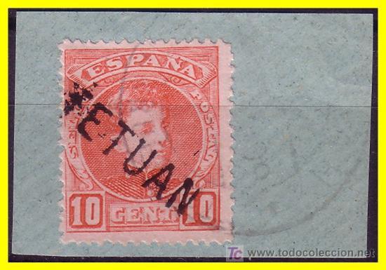 MARRUECOS 1908 SELLOS DE ESPAÑA HABILITADOS, EDIFIL Nº 17HI (O) (Sellos - Extranjero - África - Marruecos)
