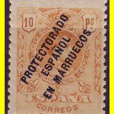Sellos: MARRUECOS 1915 SELLOS DE ESPAÑA HABILITADOS, EDIFIL Nº 55N * *. Lote 20249287