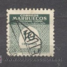 Sellos: MARRUECOS, PROTECTORADO ESPAÑOL. Lote 20877469