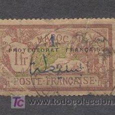 Sellos: MAROC, PROTECTORAT FRANÇAIS, 1914-21. Lote 20878306