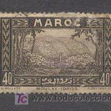 Sellos: MAROC, 1933-34, YVES TELLIER 137. Lote 20878349