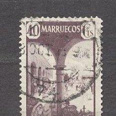 Sellos: MARRUECOS, PROTECTORADO ESPAÑOL. Lote 20877348