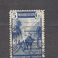 Sellos: MARRUECOS, PROTECTORADO ESPAÑOL. Lote 20877354