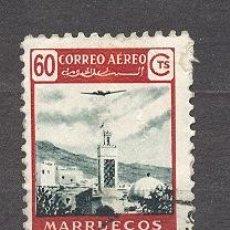 Sellos: MARRUECOS, PROTECTORADO ESPAÑOL. Lote 20877363