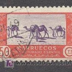 Sellos: MARRUECOS, PROTECTORADO ESPAÑOL. Lote 20877383