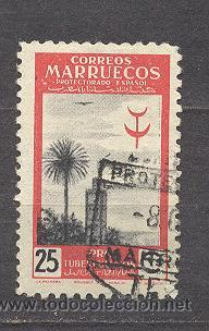 MARRUECOS, PROTECTORADO ESPAÑOL (Sellos - Extranjero - África - Marruecos)