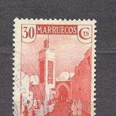 Sellos: MARRUECOS, PROTECTORADO ESPAÑOL. Lote 20877397