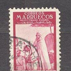 Sellos: MARRUECOS, PROTECTORADO ESPAÑOL. Lote 20877421