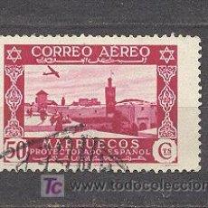 Sellos: MARRUECOS, PROTECTORADO ESPAÑOL. Lote 20877458