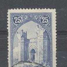 Sellos: MAROC,1917, YVERT TELLIER 70. Lote 21323480