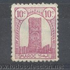 Sellos: MAROC,1943-44, YVERT TELLIER 204. Lote 21323596