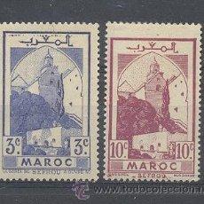Sellos: MAROC, 1939-42, YVERT TELLIER 165,167. Lote 21324541