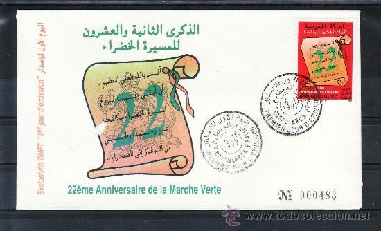 MARRUECOS 1216 PRIMER DIA, 22º ANIVERSARIO DE LA MARCHA VERDE, (Sellos - Extranjero - África - Marruecos)